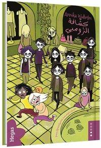 bokomslag Zombiespanarna (arabiska)