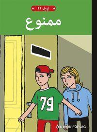 bokomslag Förbjudet (arabiska)