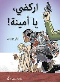 bokomslag Spring, Amina! (arabiska)
