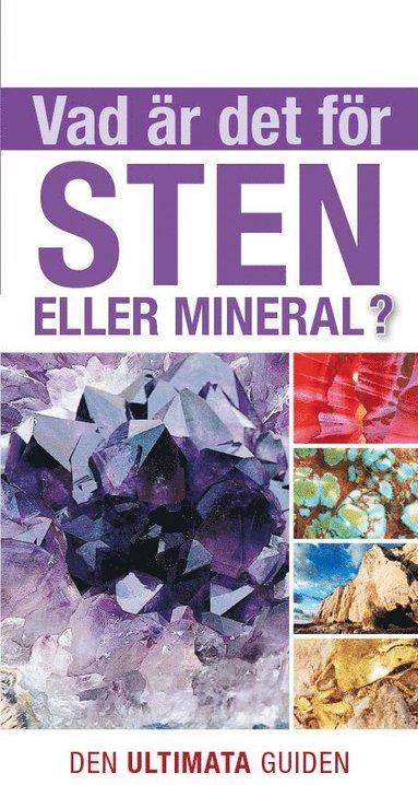 bokomslag Vad är det för sten eller mineral?