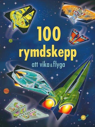 bokomslag 100 rymdskepp att vika & flyga