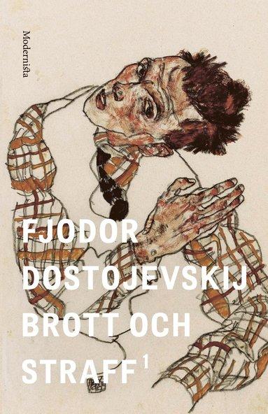 bokomslag Brott och straff. 1