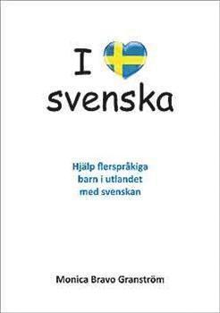 bokomslag I love svenska