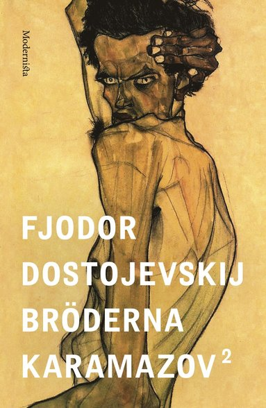 bokomslag Bröderna Karamazov D. 2