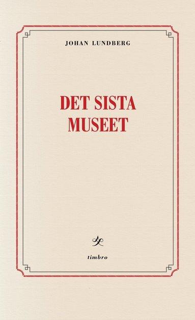 bokomslag Det sista museet : reflektioner om identitetspolitik, kultur & integration