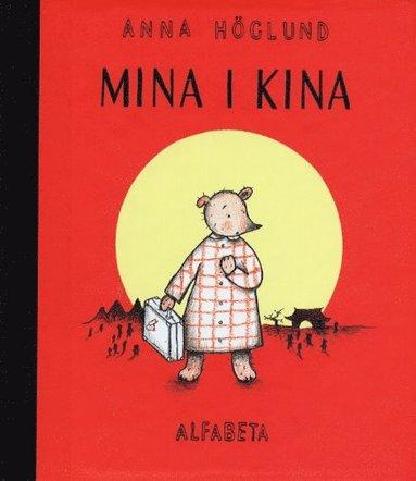 bokomslag Mina i Kina