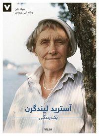 bokomslag Astrid Lindgren : ett liv (persisk)