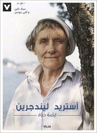 bokomslag Astrid Lindgren : ett liv (arabisk) (CD + bok)