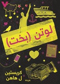 bokomslag Lotten (persiska) (bok + CD)