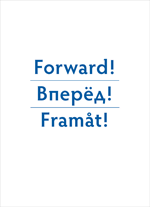 bokomslag Forward, b, framåt! : essays in honour of Prof Dr Kaj Hobér