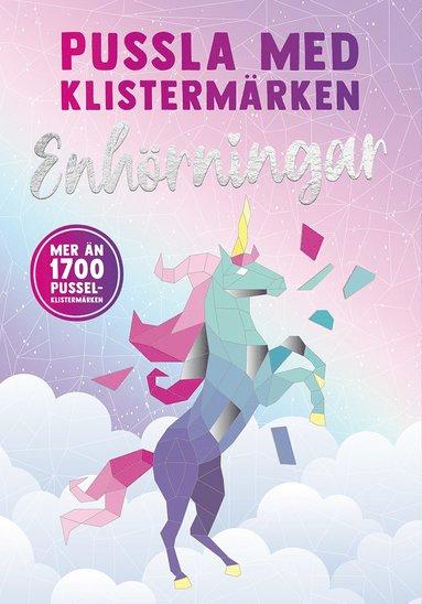 bokomslag Pussla med klistermärken: enhörningar
