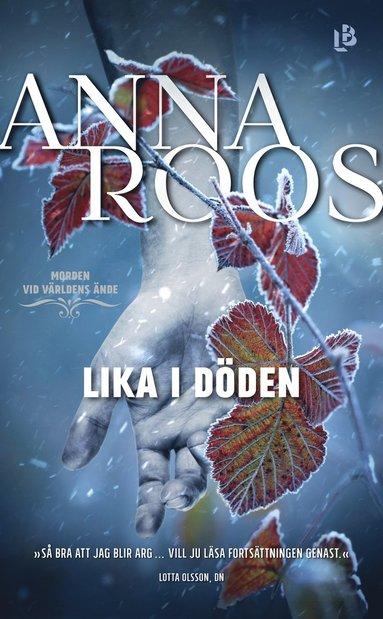 bokomslag Lika i döden