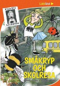 bokomslag Kompisböckerma: Småkryp och skolresa