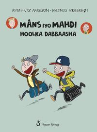 bokomslag Måns och Mahdi på simhallen (somalisk)
