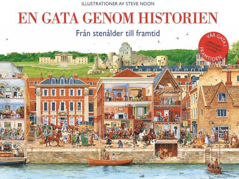 En gata genom historien : från stenålder till nutid 1