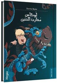 bokomslag Lukas är en drak-krigare (arabiska)