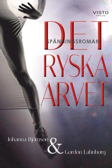 bokomslag Det Ryska Arvet