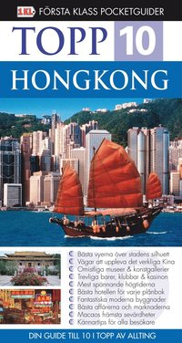 bokomslag Hongkong