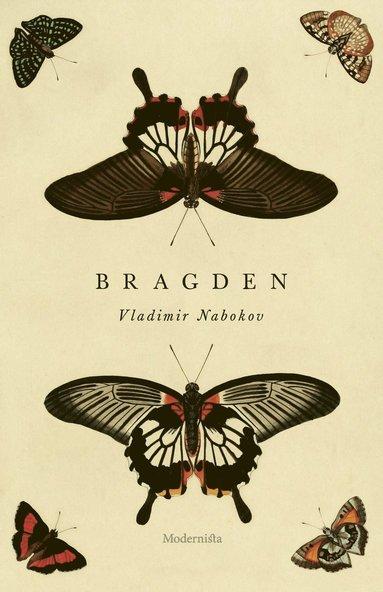 bokomslag Bragden