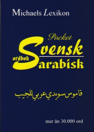 bokomslag Svensk-arabisk ordbok Pocket 30.000 ord