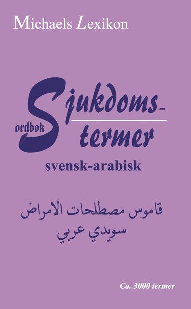 bokomslag Sjukdomstermer svensk-arabisk ordbok