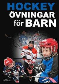 bokomslag Hockeyövningar för barn