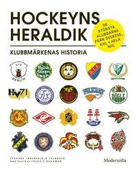 bokomslag Hockeyns heraldik