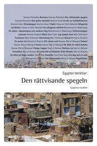 bokomslag Egypten berättar : den rättvisande spegeln - Tjugonio noveller