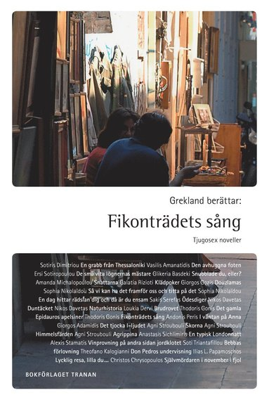 bokomslag Grekland berättar: Fikonträdets sång : tjugosex noveller