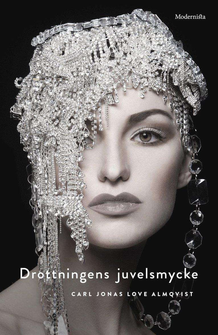 Drottningens juvelsmycke 1