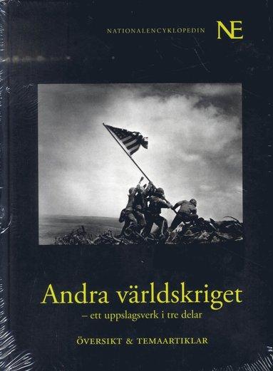 bokomslag Andra världskriget : ett uppslagsverk i tre delar (3 band)