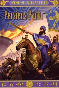 bokomslag Persiens Pärla