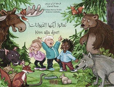 bokomslag Kom alla djur! / Ta'alaw ayyatoha al haywanat!
