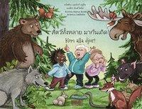 bokomslag Kom alla djur! /  !