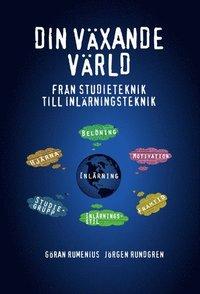 bokomslag Din växande värld : från studieteknik till inlärningsteknik