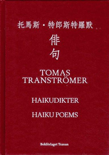 bokomslag Haikudikter = Haiku poems = Paiju