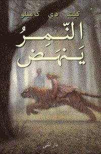 bokomslag Tigern (arabiska)