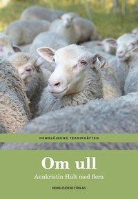 bokomslag Om ull