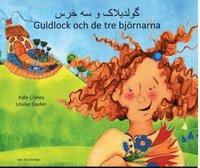 bokomslag Guldlock och de tre björnarna (dari och svenska)