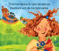 bokomslag Guldlock och de tre björnarna (ryska och svenska)