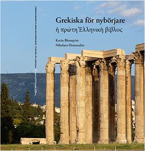bokomslag Grekiska för nybörjare