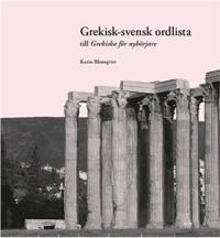 bokomslag Grekisk-svensk ordlista