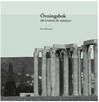 bokomslag Övningsbok till grekiska nybörjare
