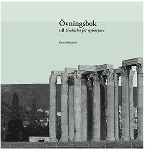 Övningsbok till grekiska nybörjare 1