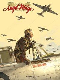 bokomslag Angel Wings. Broadway nästa