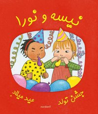 bokomslag Nisse & Nora Nisse & Nora har kalas, persiska/dari och arabiska