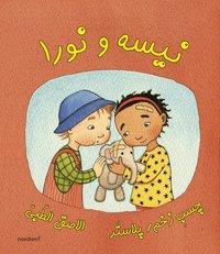 bokomslag Nisse & Nora plåstrar om, persiska/dari och arabiska