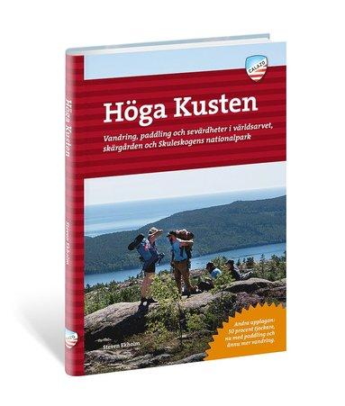 bokomslag Höga kusten : en besöks- och vandringsguide