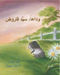 bokomslag Adjö, herr Muffin (arabiska)