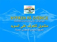 bokomslag Nyfiken på Sverige/